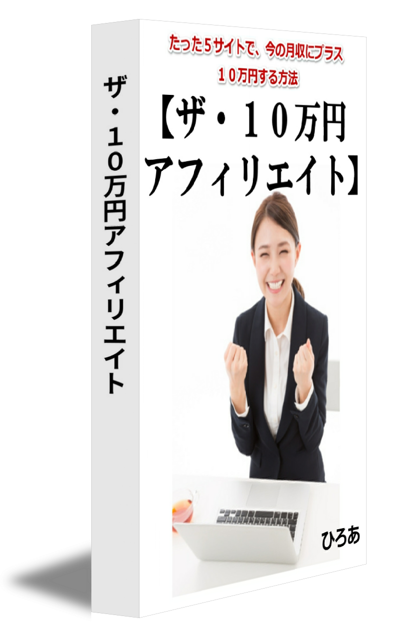 bookcover_20161016211954.png