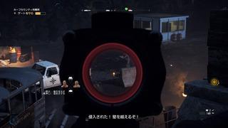 """Far Cry<img src=""""http://blog.sakura.ne.jp/images_e/e/F075.gif"""" alt=""""レジスタードマーク"""" width=""""15"""" height=""""15"""" border=""""0"""" /> 5_20190223002208.jpg"""