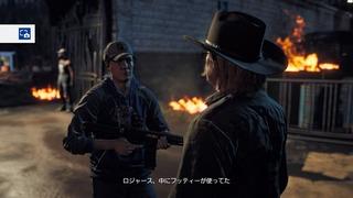 """Far Cry<img src=""""http://blog.sakura.ne.jp/images_e/e/F075.gif"""" alt=""""レジスタードマーク"""" width=""""15"""" height=""""15"""" border=""""0"""" /> 5_20190223002605.jpg"""