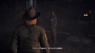 """Far Cry<img src=""""http://blog.sakura.ne.jp/images_e/e/F075.gif"""" alt=""""レジスタードマーク"""" width=""""15"""" height=""""15"""" border=""""0"""" /> 5_20190223002610.jpg"""