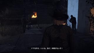 """Far Cry<img src=""""http://blog.sakura.ne.jp/images_e/e/F075.gif"""" alt=""""レジスタードマーク"""" width=""""15"""" height=""""15"""" border=""""0"""" /> 5_20190223002615.jpg"""