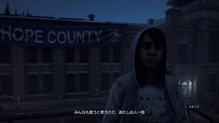 """Far Cry<img src=""""http://blog.sakura.ne.jp/images_e/e/F075.gif"""" alt=""""レジスタードマーク"""" width=""""15"""" height=""""15"""" border=""""0"""" /> 5_20190223003435.jpg"""