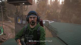 """Far Cry<img src=""""http://blog.sakura.ne.jp/images_e/e/F075.gif"""" alt=""""レジスタードマーク"""" width=""""15"""" height=""""15"""" border=""""0"""" /> 5_20190225230834.jpg"""