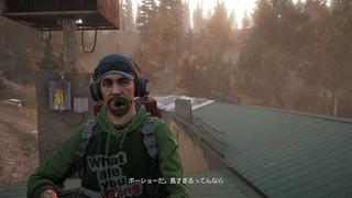 """Far Cry<img src=""""http://blog.sakura.ne.jp/images_e/e/F075.gif"""" alt=""""レジスタードマーク"""" width=""""15"""" height=""""15"""" border=""""0"""" /> 5_20190225230841.jpg"""