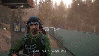 """Far Cry<img src=""""http://blog.sakura.ne.jp/images_e/e/F075.gif"""" alt=""""レジスタードマーク"""" width=""""15"""" height=""""15"""" border=""""0"""" /> 5_20190225230847.jpg"""