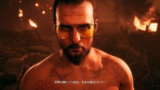 """Far Cry<img src=""""http://blog.sakura.ne.jp/images_e/e/F075.gif"""" alt=""""レジスタードマーク"""" width=""""15"""" height=""""15"""" border=""""0"""" /> 5_20190226105746.jpg"""