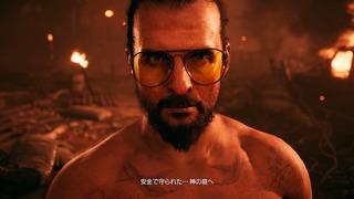"""Far Cry<img src=""""http://blog.sakura.ne.jp/images_e/e/F075.gif"""" alt=""""レジスタードマーク"""" width=""""15"""" height=""""15"""" border=""""0"""" /> 5_20190226105758.jpg"""