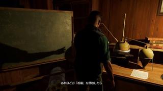 """Far Cry<img src=""""http://blog.sakura.ne.jp/images_e/e/F075.gif"""" alt=""""レジスタードマーク"""" width=""""15"""" height=""""15"""" border=""""0"""" /> 5_20190227001229.jpg"""