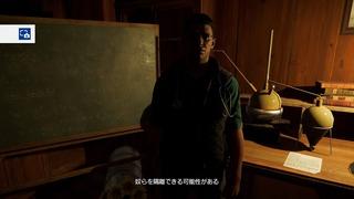 """Far Cry<img src=""""http://blog.sakura.ne.jp/images_e/e/F075.gif"""" alt=""""レジスタードマーク"""" width=""""15"""" height=""""15"""" border=""""0"""" /> 5_20190227001234.jpg"""