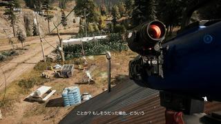 """Far Cry<img src=""""http://blog.sakura.ne.jp/images_e/e/F075.gif"""" alt=""""レジスタードマーク"""" width=""""15"""" height=""""15"""" border=""""0"""" /> 5_20190227002159.jpg"""