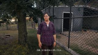 """Far Cry<img src=""""http://blog.sakura.ne.jp/images_e/e/F075.gif"""" alt=""""レジスタードマーク"""" width=""""15"""" height=""""15"""" border=""""0"""" /> 5_20190308005053.jpg"""