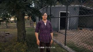 """Far Cry<img src=""""http://blog.sakura.ne.jp/images_e/e/F075.gif"""" alt=""""レジスタードマーク"""" width=""""15"""" height=""""15"""" border=""""0"""" /> 5_20190308005059.jpg"""